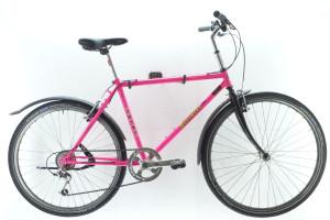 neubau Nakamura pink